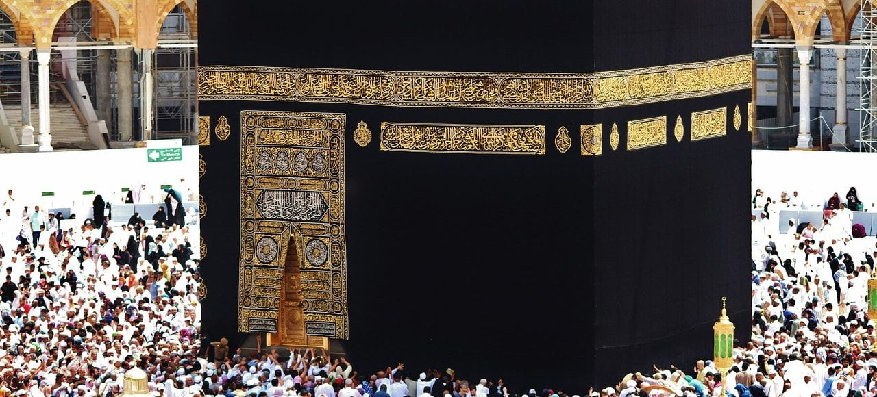 Kaba Shareef Umrah Packages From Toronto From Accurate Travels & Travels