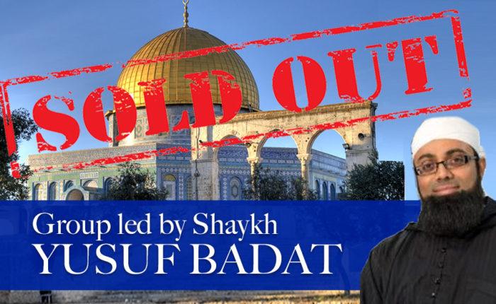 Palestine & Jordan Tour Sold Out Feb 2020