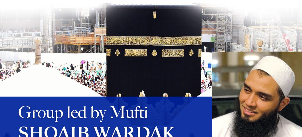 March Break Umrah 2020 Package Accurate Travels and Tours Group Led By Mufti Shoaib Wardak