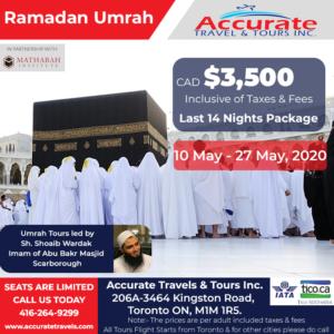Ramadan-Umrah-Accurate-Travels-&-Tours