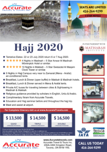 Hajj 2020 Packages Details From Accurate Travels & Travels