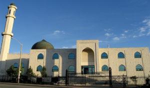 Nugget Mosque Toronto Islamic Foundation